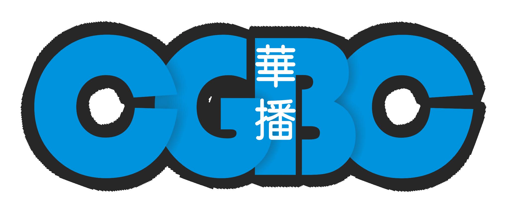 加拿大華播 CGBC